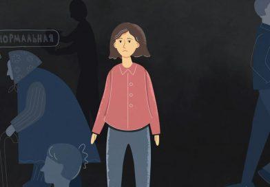 Новый видеоролик Офиса по правам людей с инвалидностью