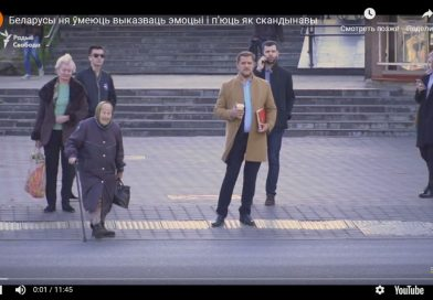 Видео с «Партрэта 3»